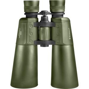 Jumelles Blackhawk Barska 9x63WP vert